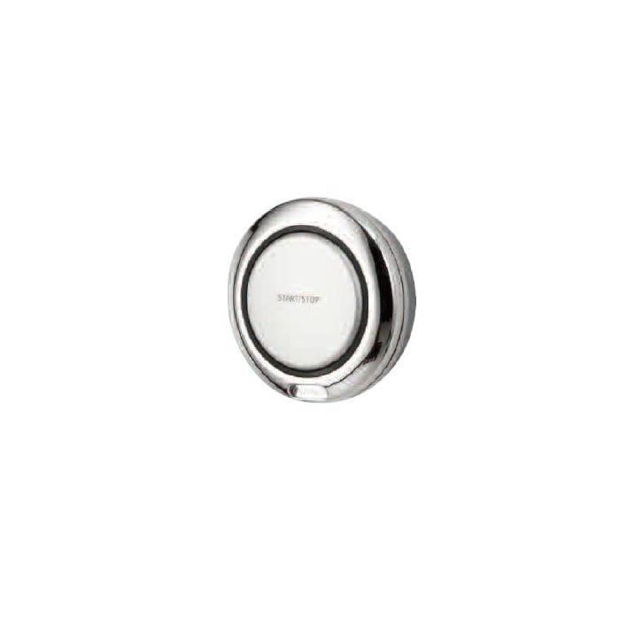 Digital shower remote control non divert Quartz